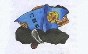 """内蒙古抓获15名""""门徒会""""邪教成员,跳广场舞送米面招徕群众"""