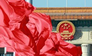 中央纪委原干部室主任张立军出任中央纪委组织部部长