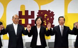 苏贞昌、谢长廷同日宣布退选民进党主席