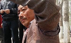 平度村民向中央巡视组陈情遭殴打,凶手已被抓