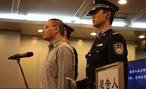 """""""大谣""""秦火火受审,被控涉嫌诽谤与寻衅滋事"""