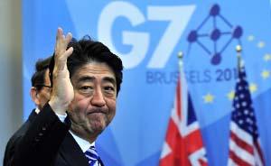 """安倍""""劫持""""G7峰会,鼓吹""""中国威胁论"""""""