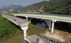 广东河源粤赣高速匝道断裂倒塌,4辆大卡车坠落致1死4伤