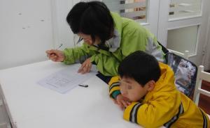 龙宝宝太多上海徐汇三千户籍孩子难进幼儿园?徐汇教育局否认