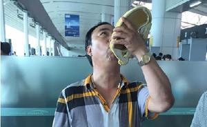 携带壮阳酒过机场安检被拒,两男子不舍当场开瓶豪饮