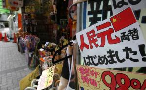 端午小长假出游:日本反超韩国,成中国游客首选出境游目的地