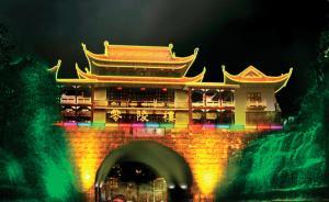 湖南永州人大常委会召开主任会议,听取第31次会议议程汇报