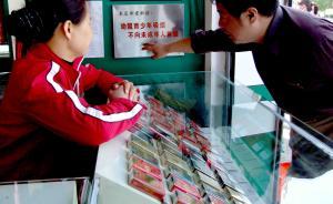 中国控烟协会五省市调查:23%烟草销售店有未成年人进入
