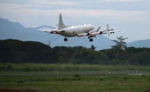 日本军机首次在南海争议海域附近活动,与菲律宾联合军演