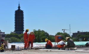 北京社科院报告建议:将通州等远郊区县建设成新的城市中心