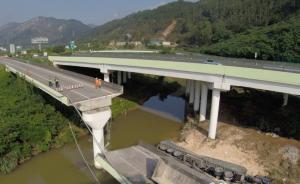 """专家剖析广东""""中国式塌桥"""":承重标准与现实不匹配普遍存在"""