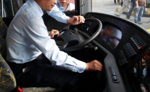 """上海3名男子突发""""路怒症"""":暴打公交司机获刑8个月"""
