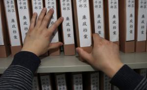 """中央纪委多个机构联合作战,7大""""打虎""""部门直接拍""""蝇贪"""""""
