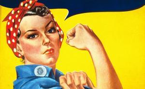 女声网主编吕频做客问吧,发出女性自己的声音
