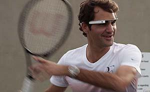 当谷歌眼镜恋上体育:一场改革互动模式的双赢?