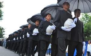 20余位中国远征军阵亡将士遗骸将安葬腾冲