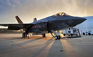 各国军备竞赛加速,11国欲购F-35战斗机