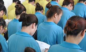 律师刘昌松:收容教育是否还有效,人大应出来说话