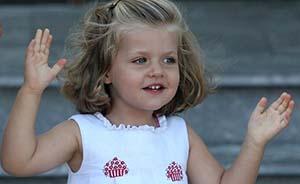 八岁的西班牙未来女王,童年轨迹因此改变