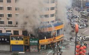 黑龙江快餐店爆炸案嫌犯凌晨落网,欲用爆竹黑火药敲诈10万