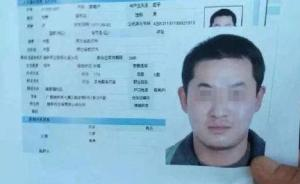 广西桂林幼儿园门口杀父夺子嫌犯自首,与受害人有经济纠纷