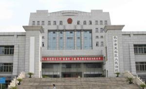 为要回毛泽东写给父亲的亲笔信,湖南三姐妹状告省档案局