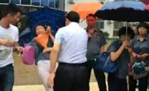 """施暴""""维权女员工"""",河南鹤壁交通局长遭党内警告处分"""