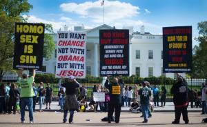反对同性婚姻的美国人:对养育孩子不利,婚姻的定义不容侵犯