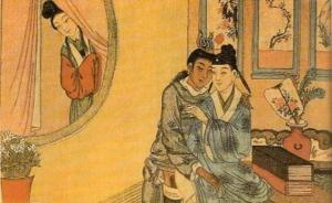 中国古代宽容同性恋行为,但并无同性婚姻