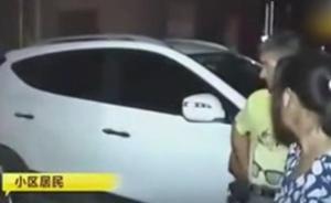 湖南4岁男童被父母遗忘车中窒息死亡,车窗上全是手指印