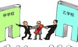 教育部要求北大清华遵守招生纪律,重申严禁恶性抢夺生源行为