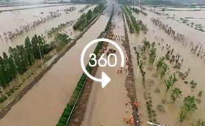 360°全景|长江流域暴雨导致渝苏等地水位暴涨,涝情严重