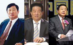 四名全国人大代表资格被终止,高宝玉徐建一因涉严重违纪违法