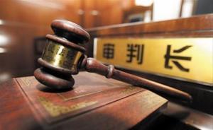 年创收超千万元律师成上海司改首位被拟任法官:转行有点紧张