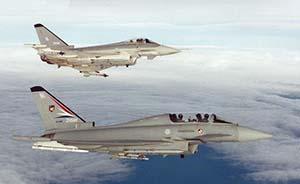"""一架""""欧洲战机""""在西班牙坠落"""