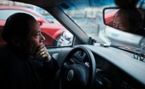 上海出租车真有那么糟糕吗?英国网站排名让司机们很不服气