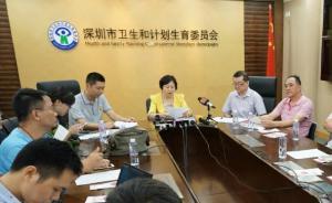 """深圳血液中心回应称""""人均福利35万""""不实:将开发布会澄清"""