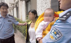 """一个月内十余省市密集澄清多版本""""抢偷小孩""""谣言,多人被拘"""