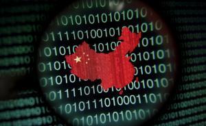 网络安全法草案公开征求意见,有关机构可阻断违法信息传播