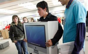 """为应对债务危机,希腊民众抢购香奈儿包、苹果产品求""""保值"""""""