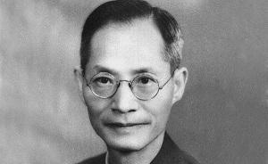 陈平原:虎虎有生气,有点霸道,敢和学生对阵的校长蒋梦麟
