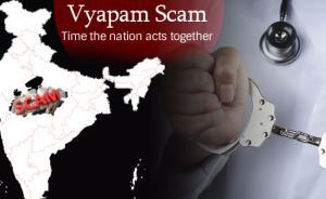 印度舞弊案40人神秘死亡:办案者接恐吓电话,调查记者猝死