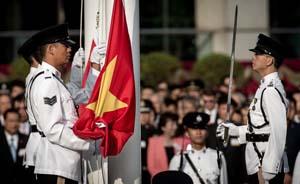 党媒解读国新办白皮书:中央给多少权力香港就有多少权力