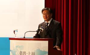 海基会董事长林中森宴请屠光绍,冀望在自贸区试水服贸项目