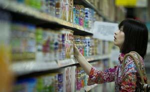 国家卫计委:中国食品安全形势总体稳定,且不断向好