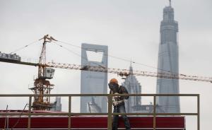 经济日报头版刊文:穆迪认为中国经济总体稳定前景乐观可期
