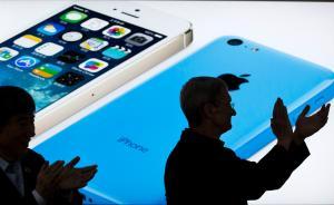 新一代iPhone又要来了!可能推出新颜色:玫瑰金