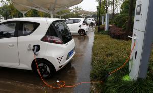 上海新能源车上半年销量猛增888%,充电新规等刺激抢购