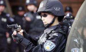 """无锡打造公安""""铁军"""":民警若违纪被开,单位领导须引咎辞职"""
