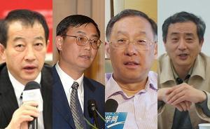 陈晓漫等4人被免复旦大学副校长,因到龄到届或任职年限原因